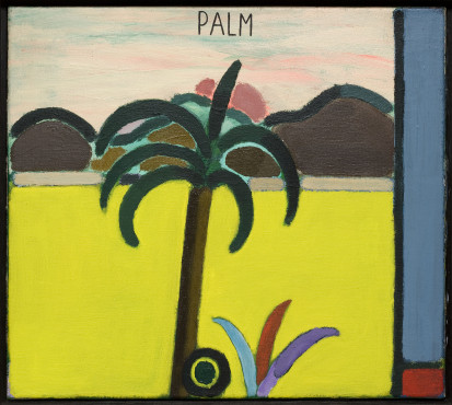 Lucassen, Romantic Landscape with Palm Tree, 1965, oil on canvas, 40 x 45 cm, Kunstmuseum Den Haag